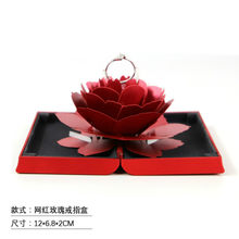 Rose Wedding Engagement Rings Box Unique Pop Up Surprise Jewelry Storage Holder Valentine's Day Best Gift Boxes For Women Girl(China)