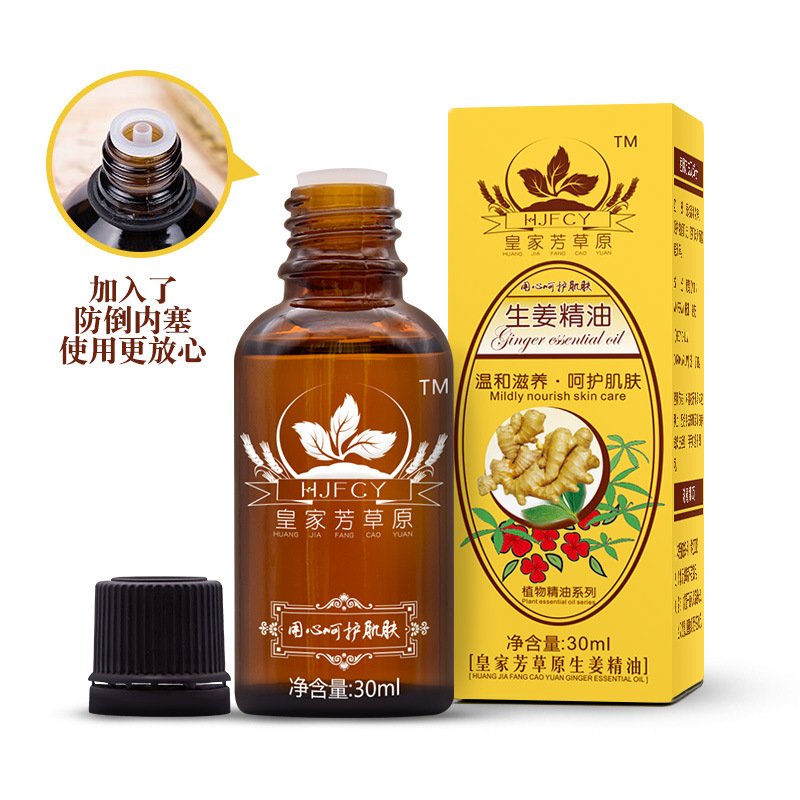 100PCS 30ml Natural Plant Aromatic Essential Oil Lymphatic Drainage Ginger Oil Anti Aging Body Massage SPA Oil For Shoulder Neck
