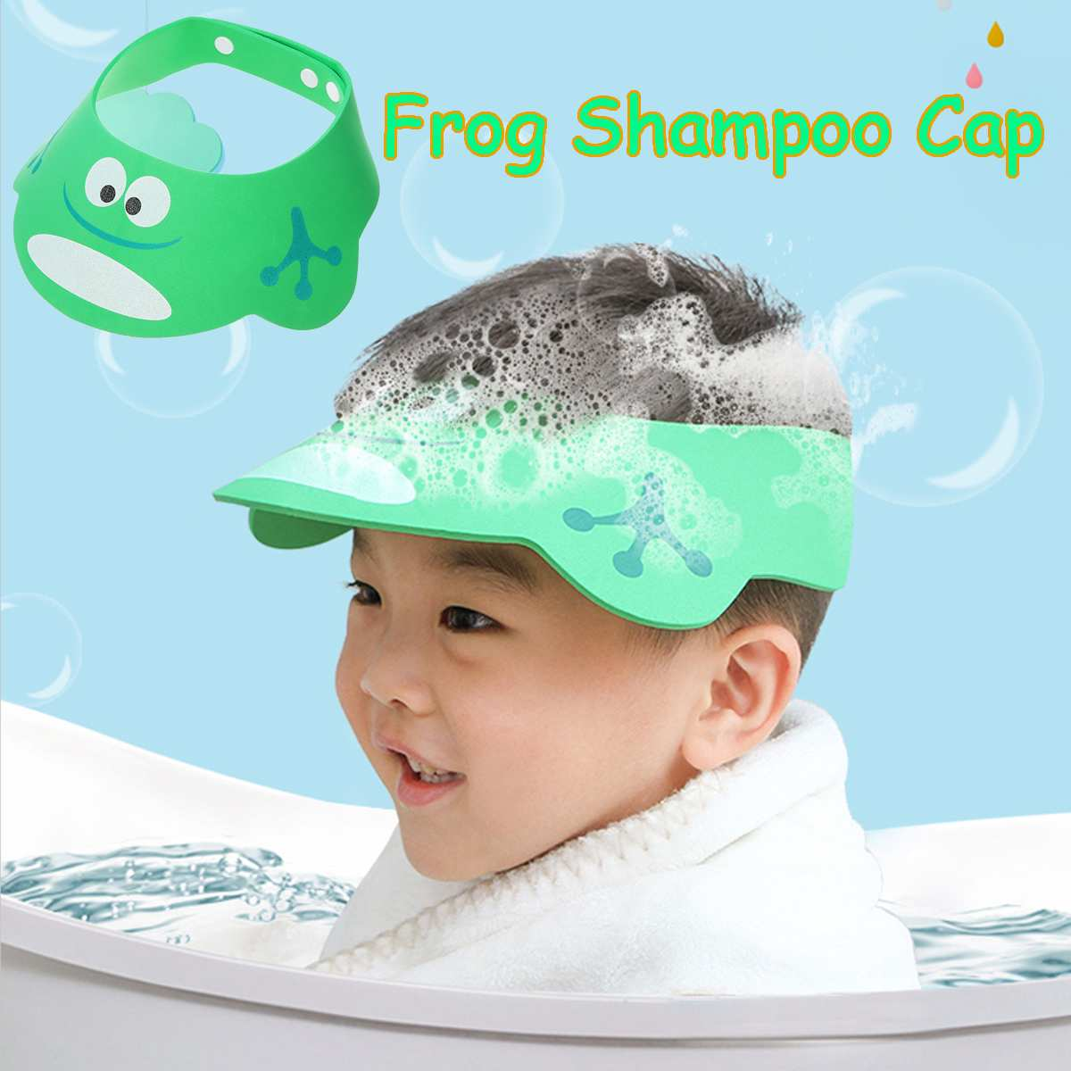 Adjustable Frogs Baby Shower Hat Toddler Kids Shampoo Bathing Cap Wash Hair Shield Protect Ears Eyes Visor Caps for Baby Care