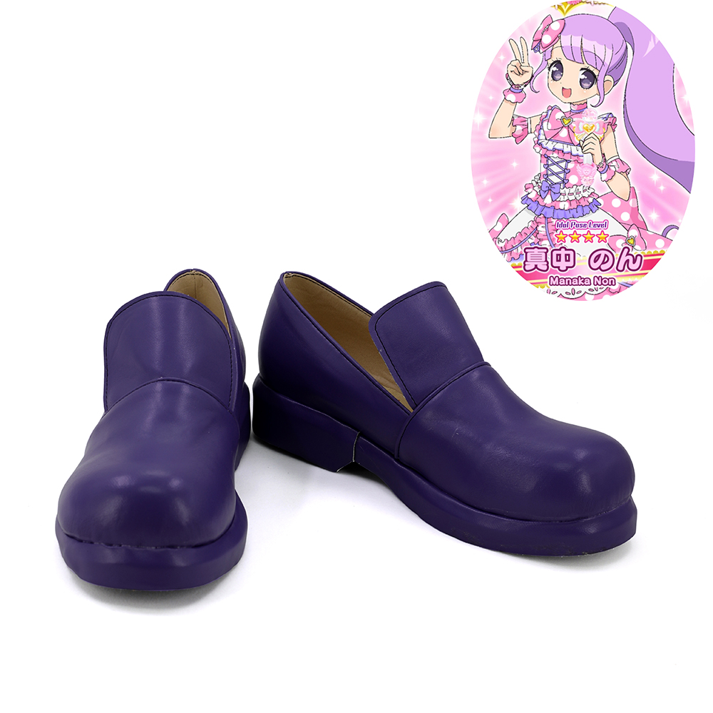 Pripara NonSugar Manaka Non Cosplay Shoes Women Boots