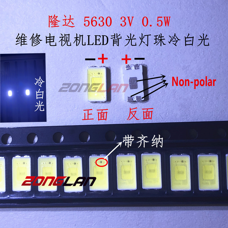 100% True 1000pcs Lextar Led Backlight 0.5w 5630 3v Cool White Lcd Backlight For Tv 1000pcs Tv Application Pt56z03 V2 Goods Of Every Description Are Available Active Components