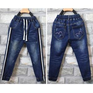 Image 4 - Boy 진 Limited 느슨한 Solid 캐주얼 대 한 가을 Boys 진, Childrens Fashion Jeans, 대 한 age 3 4 5 6 7 8 9 10 11 12 13 14 년
