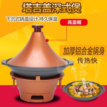 Japanese style aluminum alloy stew pot Moroccan Tajine stewpan casseroles heat-resistant ceramic soup pot braised pan cooker