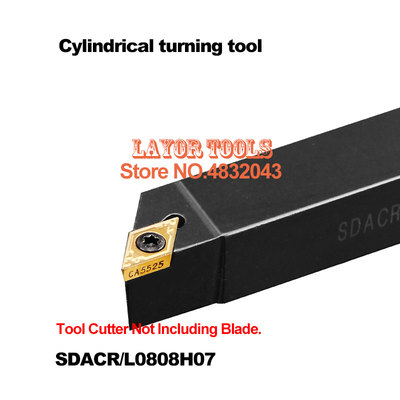 SDACR0808H07 Metal Lathe Tool Lathe Machining Tool Outer Round Tool Holder File Boring Head SDACL8*8mm