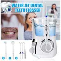 600ML UV Water Jet Dental Teeth Flosser Water Flosser Dental Oral Irrigator Professional Dental Spa Unit Floss Oral Irrigator