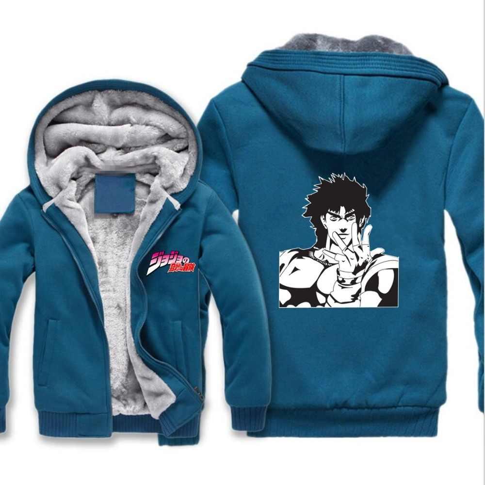 Anime JoJo/'s Bizarre Adventure Kujo Jotaro Dio Hoodie Sweater Thicken Zip Coat