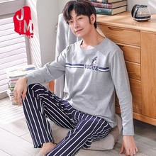 Spring Autumn Cotton Couple Pajamas set Long Sleeved Sleepwear suit Men and Women casual Pyjamas Homewear lover