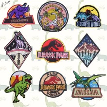 Pulaqi Discovery World Dinosaur Patches Iron On Clothes Hat T-shirt Jurassic Park Patch For Men Kids Women Decoration F