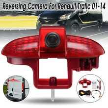 Ccd hd câmera de freio automotivo, câmera de visão traseira com luz led visão noturna para renault trafic 2001-2019 vauxhall vivaro traficante