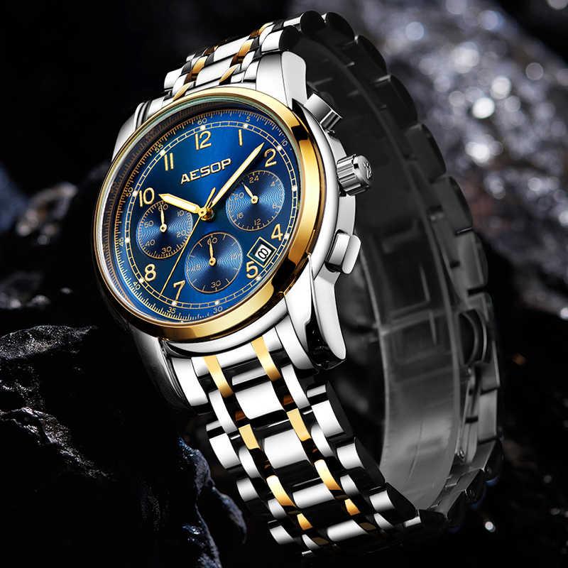 איזופוס כחול גברים שעון קוורץ שעוני יד נירוסטה בנד גברים זכר שעון יד עמיד למים Relogio Masculino Hodinky 1007g