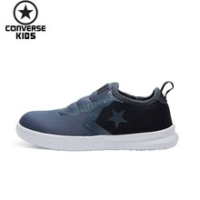 Buy a one star shoes and get free shipping on AliExpress.com ec8978a147