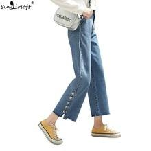 Summer Denim Loose Wide Leg Pants Women High Waist Elegant Streetwear Ankle-length Trousers Button Fly Opening Leg 2019 Fashion