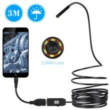 Водонепроницаемый USB эндоскоп с кабелем 3 м, 5,5 мм, 6 светодиодов