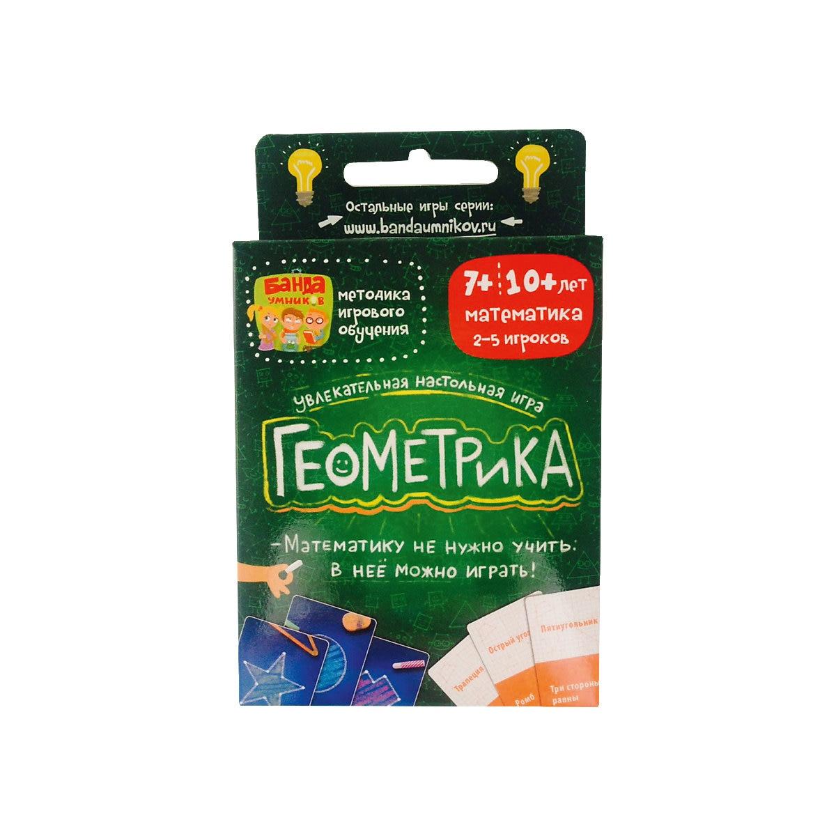 Banda umnikov Card Games 4079599 educational toys board game toy boys girls children training cards training central broholmer tricks training broholmer tricks games training tracker workbook includes broholmer multi level tricks games agility part 2