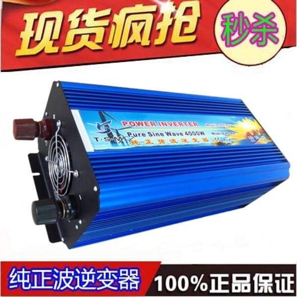 4000 W Чистая синусоида солнечный инвертор 24 V в 220 V автомобиля Мощность инвертор Coverter Напряжение Регулятор 12 V/36/48 V DC до 120 V/230 V/240 В переменного