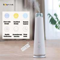 4.5L Ultrasonic Aromatherapy Air Humidifier Essential Oil Diffuser Double Purification Low Noise Air Humidifier for Home Office