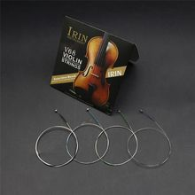 Violin String V68 1 set Violin Strings 4 Pieces E A D G for 1/8 1/4 1/2 3/4 4/4 Common Size Stringed Instruments Accessorie a gedike violin sonata no 1 op 10