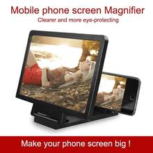 2018 Newest Hot Mobile Phone 3D Screen Amplifier Magnifying Glass HD Stand for Video New(China)
