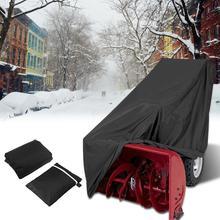 Ветрозащитный снег 300D прочный полиэстер ткань снег Крышка Водонепроницаемый снегоуборщики Чехлы для 210D Снегоуборщик крышка