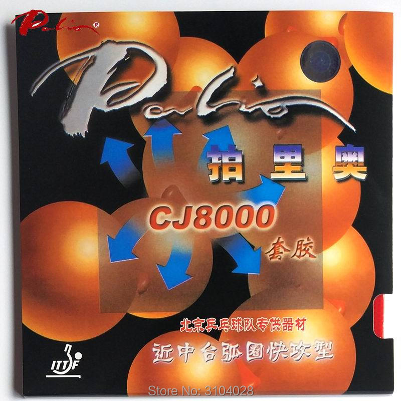 Palio Official CJ8000 Fast Attack With Loop 42-44 Table Tennis Rubber Beijing Team Use Training Rubber Ping Pong Racquet Game