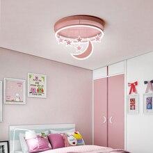 新しい天井照明少女の子供ルーム寝室現代のled照明表面実装リモコン屋内ランプランパラ手帖