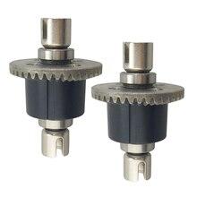 2 шт. корпус дифференциала дифференциальный чашки комплект подшипников для Wltoys A959-B A979-B