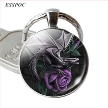 Friendship Gift Man Fashion Dragon Keyrings Skeleton Dragon Jewelry Cross Pendant Keychains Key Chains Rings(China)