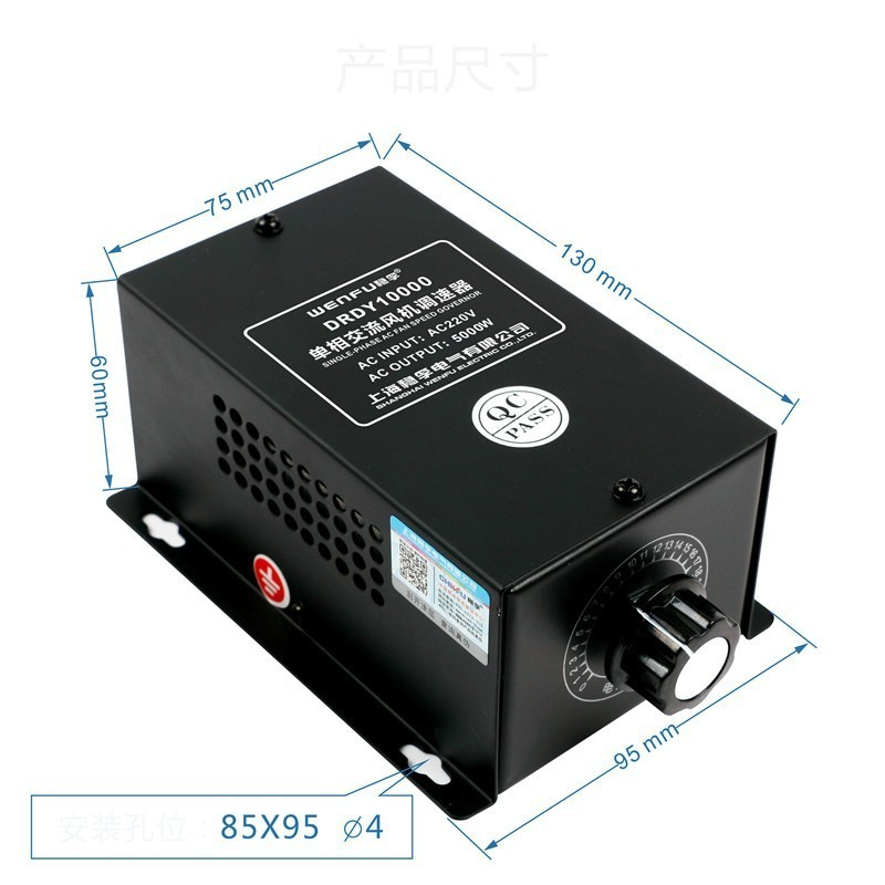 Single-phase fan  speed controller AC motor speed switch infinitely variable ceiling fan fan speed switch 220v 2500W-5000WSingle-phase fan  speed controller AC motor speed switch infinitely variable ceiling fan fan speed switch 220v 2500W-5000W