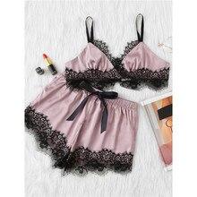2 piece set Women Sexy Lingerie Satin Lace pajama s