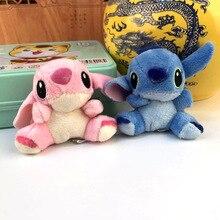 Ститч плюшевые куклы аниме Мягкие плюшевые игрушки для детей подарок на день рождения брелок сумка Подвеска