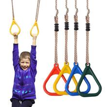 Kids Children Gymnastics Ring Exercise Pull-ups Crossfit Training Workout Playground Yard Toy Home Fitness Equipment Trapeze Bar