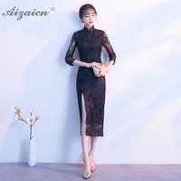 Black Sexy Lace Long Cheongsam Dresses Qi Pao Women Chinese Evening Dress Chinoise Slim Vintage Gown Robe Orientale Qipao