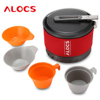 ALOCS Outdoor Tableware Set Stainless Steel Camping Cookware Hiking Picnic Pot Backpacking 1 2 Person Tableware Lid Bowl Cup