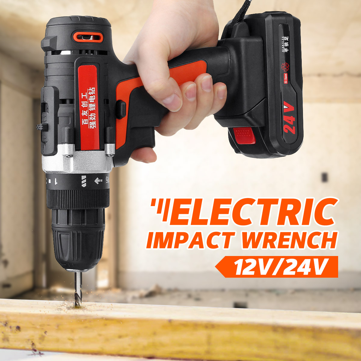 Strict 12v/24v Electric Wrench 400nm Lithium-ion Cordless Drill Impact Wrench Rechargeable Battery Socket Adapters Set High Torque Tool Cheapest Price From Our Site