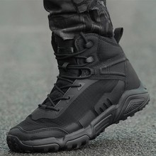Outdoor Camping Waterproof Wearproof Hiking Shoe Men Climbing Hunting Lightweight Breathable Army Tactical Training Combat Boots