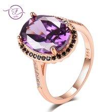 Женское кольцо из серебра 925 пробы с натуральным аметистом