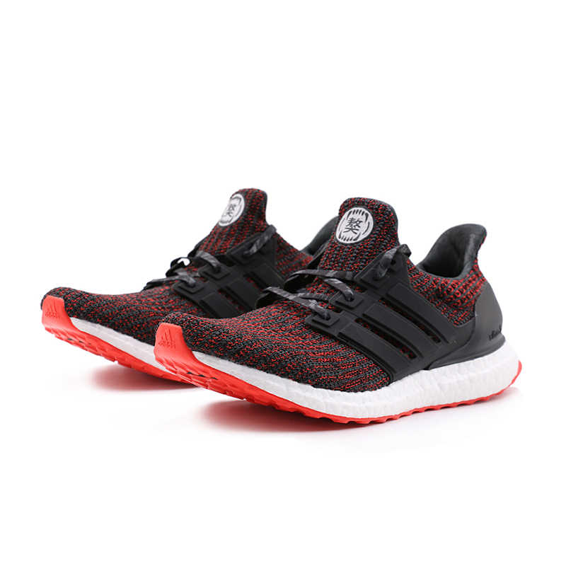 online retailer 30f76 3718d Adidas Ultra Boost UB 4.0 Original Running Shoes Breathable Stability  Sports Sneakers For Men Shoes #BB6173 BB6166 BB6165 BB6167