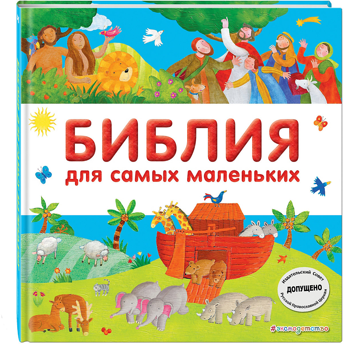 Books EKSMO 9556093 Children Education Encyclopedia Alphabet Dictionary Book For Baby MTpromo