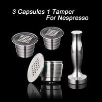 4 шт./компл. с фильтром для кофемашины Nespresso нержавеющая сталь многоразового кофе капсулы кофе вскрытия многоразовые кофе бизнес на день рож...
