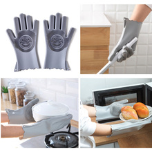 Silicone Dish Washing Gloves Kitchen Cleaning Magic Easy Household Scrubber Rubber