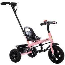Детский трехколесный велосипед, детская коляска, детский трехколесный велосипед 1-3-6 лет, детская коляска