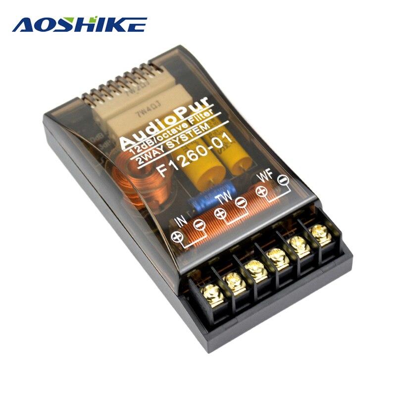 AOSHIKE 200W 2 way 1PCS Car Audio Speaker