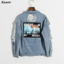 Where is my mind? Korea Kpop retro frayed embroidery letter patch bomber jacket women Blue Ripped Distressed Denim Coat Female hooded wing embroidery distressed denim jacket
