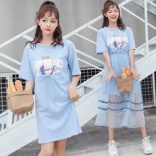 #1236 Summer Short Sleeve T Shirt Dress For Women Spliced Mesh Mini Ladies Dresses Two Piece Set Casual Blue/Pink Tshirt dress цена