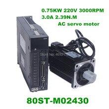 NEMA32 2.39Nm 0.75kw AC Servo Motor + Drive Kit 1/3-220 V Fase 750 w 3000r/min 80ST-M02430 MODbus para Material de Transporte Da Máquina