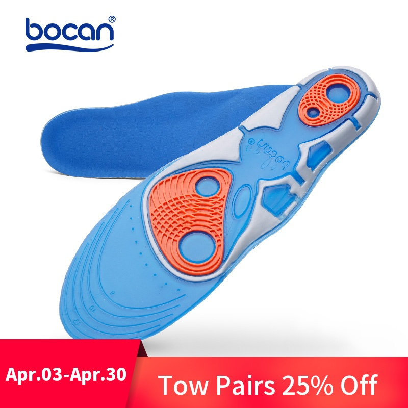 Bocan Silicon Gel Insoles High Quality Foot Care for Plantar Fasciitis Heel Spur Running Sport Insoles Shock Absorption Pads