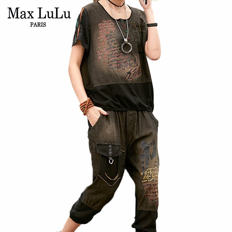 Max LuLu 2019 Korean Fashion Casual Clothes Ladies Summer Tops And Pants Womens Denim Two Pieces