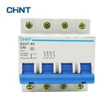 CHINT DZ47-60 40A Miniature Circuit Breaker Micro Circuit Breaker 4P C40 original miniature circuit breaker idpna vigi c16a 4 5 6ka