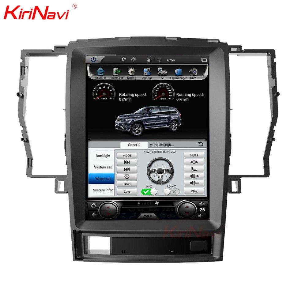 KiriNavi Vertical Screen Tesla Style 10.4inch Android Car GPS Navigation For Toyota Crown Stereo Radio Multimedia WIFI 2008 2012