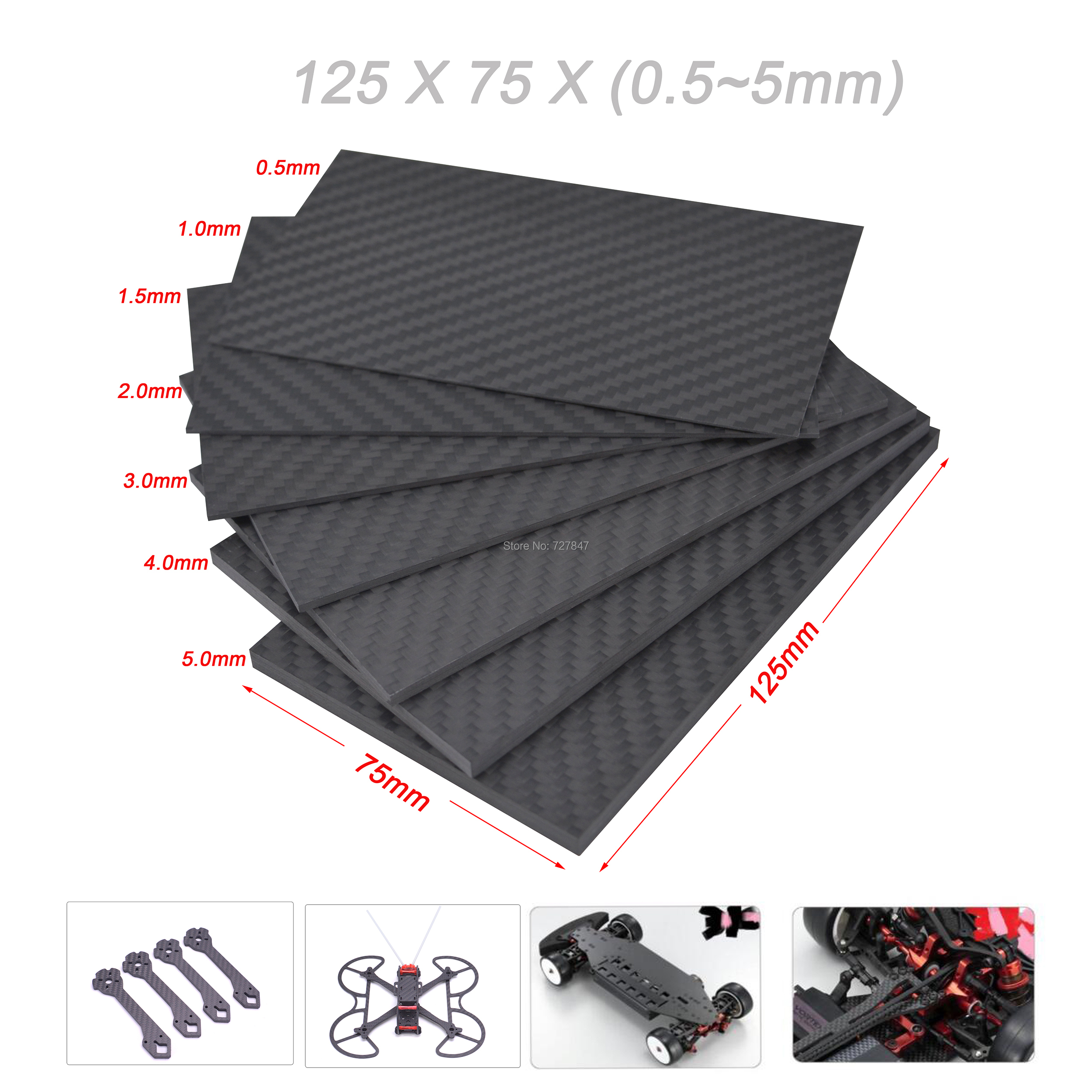 125mm X 75mm Real Carbon Fiber Plate Panel Sheets 0.5mm 1mm 1.5mm 2mm 3mm 4mm 5mm Thickness Composite Hardness Material